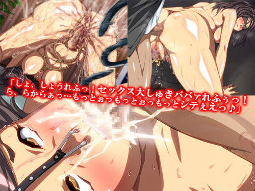 [Hentai Game] あの、いつも明るくて元気なオバさんが、クソガキにメス犬調教されて熟女系エロ雑誌でイキ顔を晒すなんて… Anime and Hentai