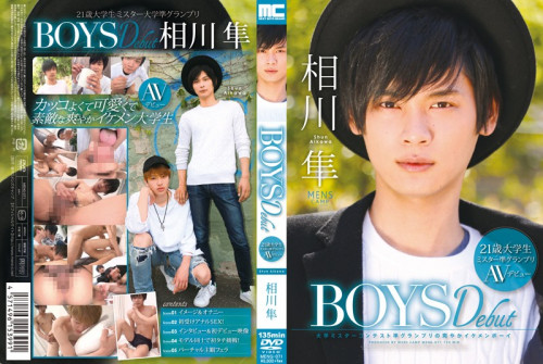 Boys Debut Aikawa Falcon (Shun) Asian Gays