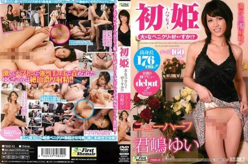 DOWNLOAD from FILESMONSTER: transsexual Hatsuhime Do You Like Big Penikuri Is!? Shemale Yui Kimijima (2015)
