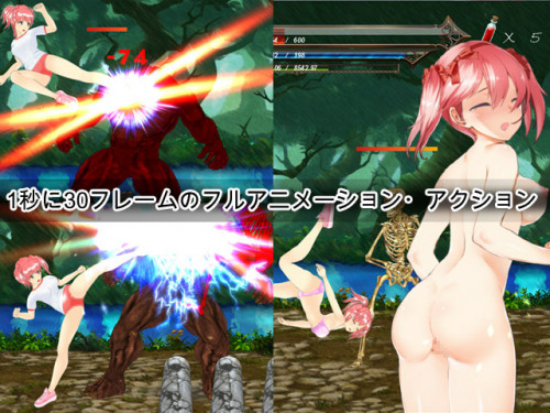 Fighting Girl Sakure Ver.01 Hentai games
