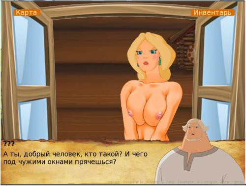 The Strength Of The Dark Ver.0.01 Porn games