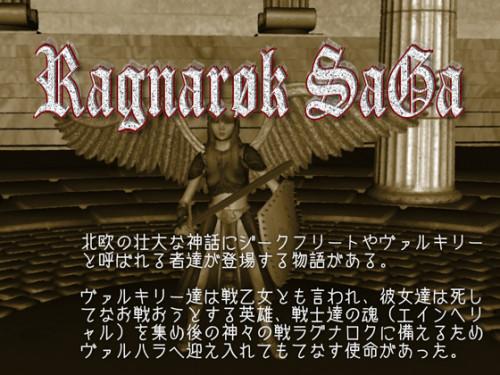 (Game) Ragnarok Saga