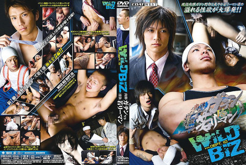 DOWNLOAD from FILESMONSTER: gay asian Muscular Workmen vs. Lusty Salarymen