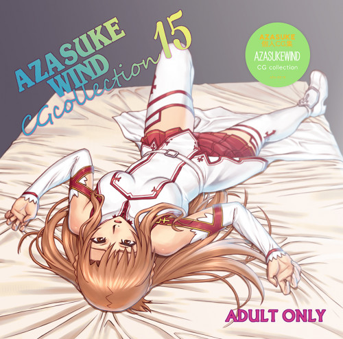 Azasuke Wind Comics