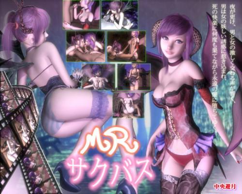 MR Saku Basu 3D Porno