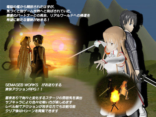 Knight's Blade Online Ver.1.10 Hentai Games