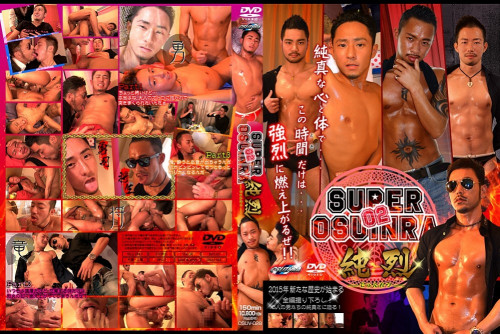 Super Osuinra 02 Asian Gays