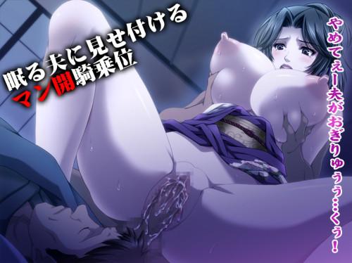 [H-GAME] 双淫セレブ妻 狂乱の果て Anime and Hentai