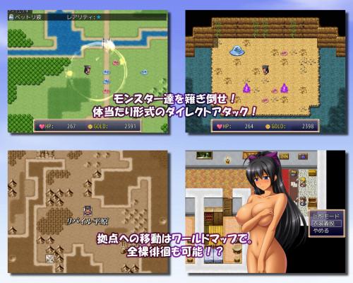 Sword Princess Fine Ver. 1.1.2 Hentai games