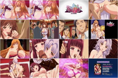 Oyako Rankan The Animation - 1 Episode Anime and Hentai