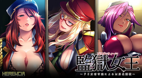 Be Taming the M man by the prison Queen - do S woman prison guard Hentai games