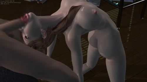 Haruka 2 3D Porno