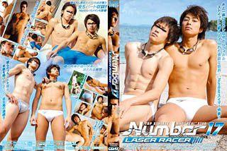 Number 17 Laser Racer Asian Gays