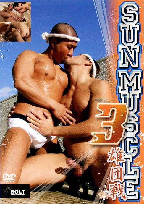 Sun Muscle Vol. 3 - Male Team Battle Asian Gays