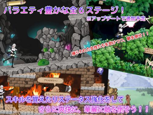 Bullet Requiem Ver 1.05 Hentai games