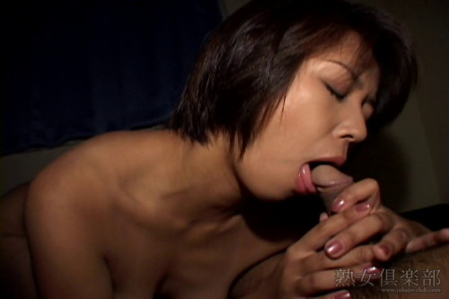 DOWNLOAD from FILESMONSTER: uncensored asian Busty wife Misoji part 1