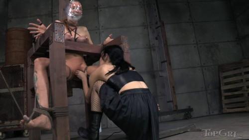 Toying with Rain DeGrey BDSM