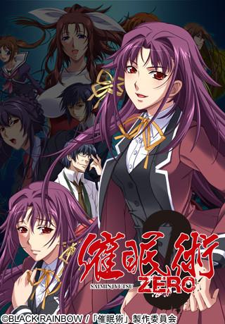 Saimin Jutsu Zero Super HD-Quality Hentai 2013 Anime and Hentai