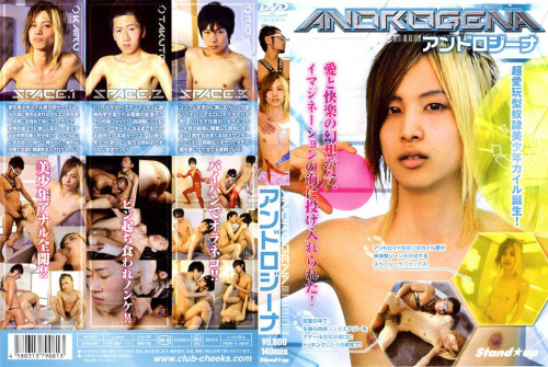 DOWNLOAD from FILESMONSTER: gay asian Androgena Gay Love HD