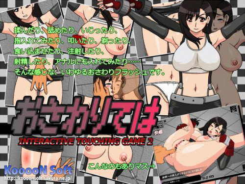 Collection KooooN Soft games Hentai games