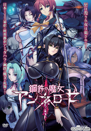 Steel Witch Anneroze Anime and Hentai