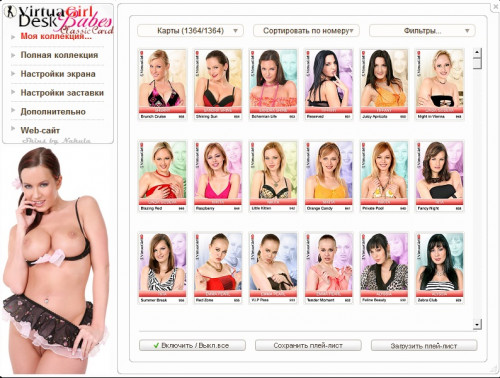 DOWNLOAD from FILESMONSTER:   Free Hentai Videos and Porn Games  porn games VirtuaGirlHD v.1.0.4.756