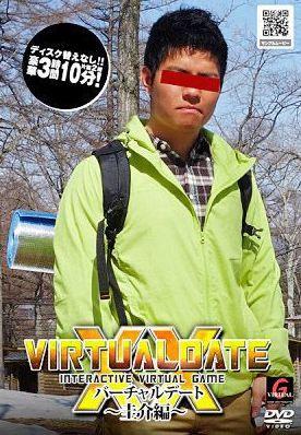 Virtual Date 20 - Keisuke Asian Gays