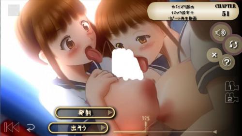 いもに Anime and Hentai