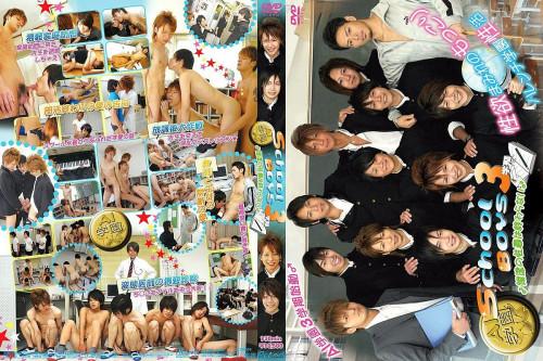 School Boys 3 Asian Gays