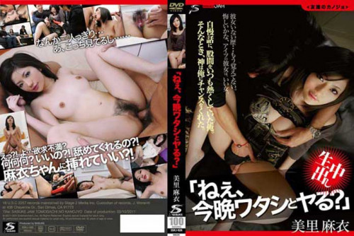 DOWNLOAD from FILESMONSTER: uncensored asian Sskj 026 Akibafeed