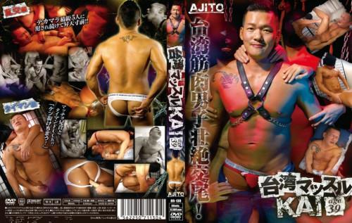 Taiwan Muscle Kai Age39 Gay Asian