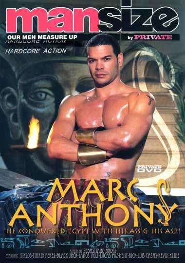 Marc Anthony Gay Porn Movie