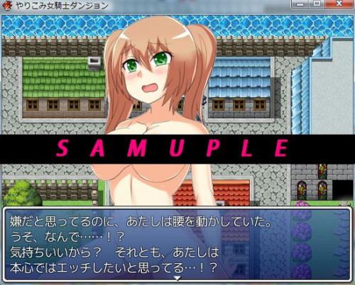 やりこみ女騎士ダンジョン Hentai games