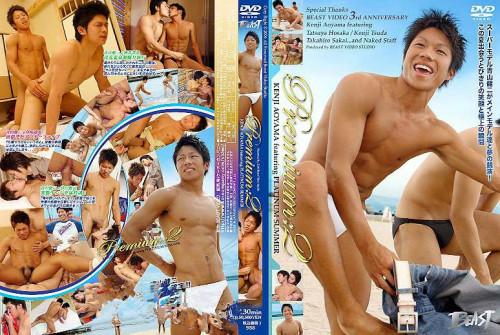 Premium vol.2 - Kenji Aoyama Asian Gays