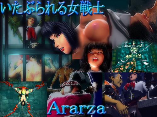 Ararza vol.31 - Drowned down female warrior 3D Porno