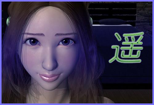 Haruka - Sexy 3D 3D Porno