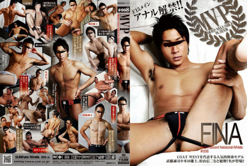 DOWNLOAD from FILESMONSTER: gay asian Coat West Fina First Indecent National Athlete
