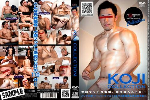 Koji Collection - Asian Sex Asian Gays