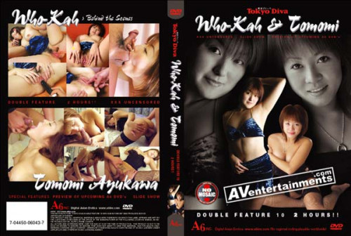 Tokyo Diva 14 (Double Feature 10) Ayukawa Tomomi, Kaze Hana Uncensored Asian