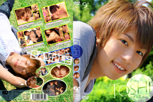 Toshi Gay Asian
