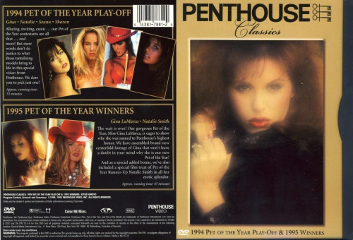 Penthouse - Pet Of The Year Winners 1994 Erotic Video