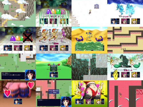神託の人妻戦士ワイブズ Hentai games