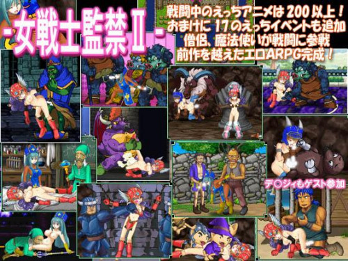 Pegasus Knight X II Ver.2.00 Hentai games
