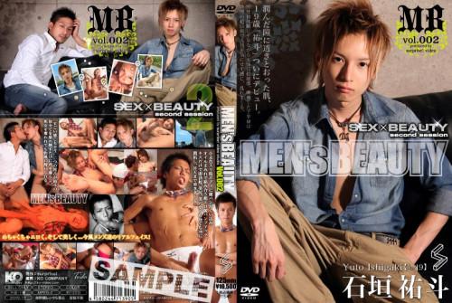 Men's Beauty Vol.002 Asian Gays
