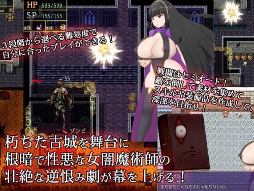 Bible Violet Hentai Games
