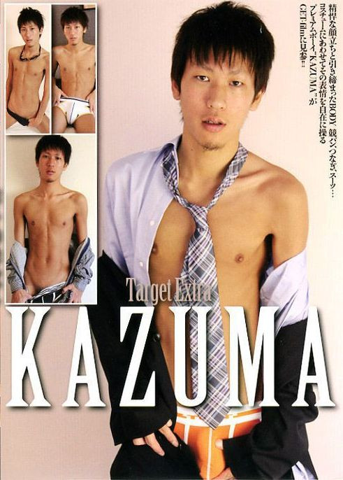 DOWNLOAD from FILESMONSTER: gay asian Target Extra Kazuma