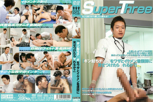 Male Nurses Get Horny Seeing My Hard Dick Asian Gays