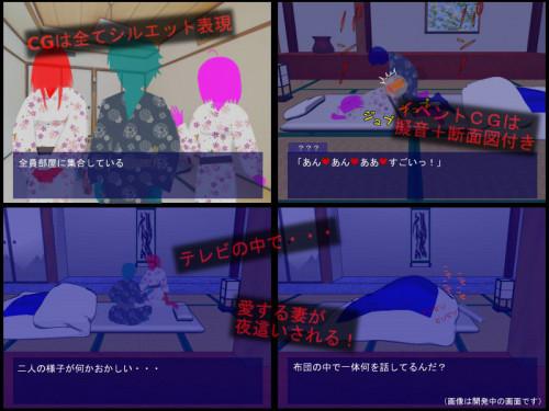 DOWNLOAD from FILESMONSTER: hentai games Yobai Game Visual Novels