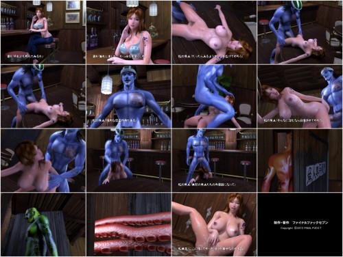 NamiNami - Sexy 3D 3D Porno