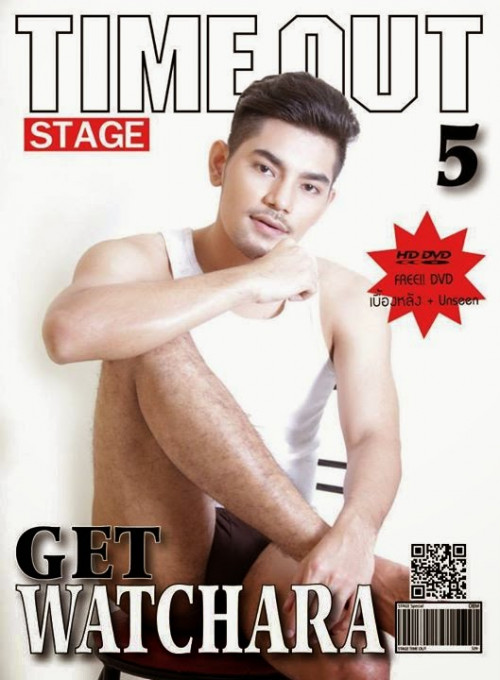 Stage - Timeout 5 - Get Watchara - Thai Magazine Asian Gays